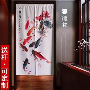 九鱼图中国风装饰门帘布艺卧室半帘客厅厨房卫生间长帘风水隔断帘