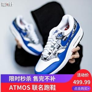 NIKE AIR MAX 1/90/95 ATMOS 联名跑鞋 AQ0927/AQ0926/AQ0925