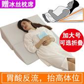 胃食管防反流斜坡床垫防反酸逆流枕头护理护理倾斜坡度仰卧床垫