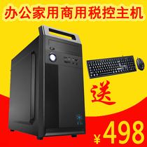 二手戴尔台式电脑主机台式机整机全套办公游戏独显客厅迷你小主机