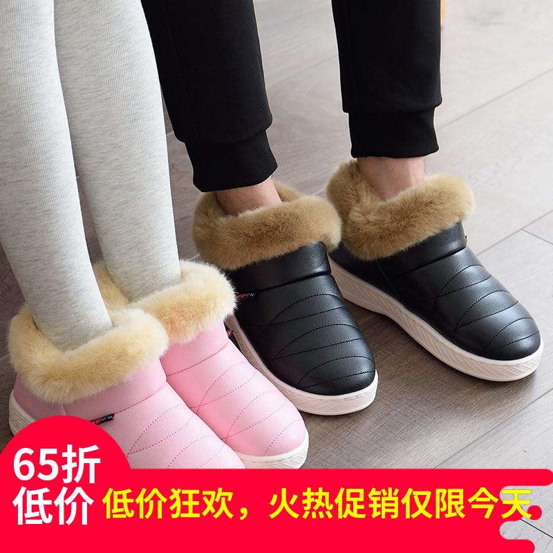 现货冬天棉拖鞋女包跟居家居室内保暖产后加绒软厚底冬情侣棉拖鞋