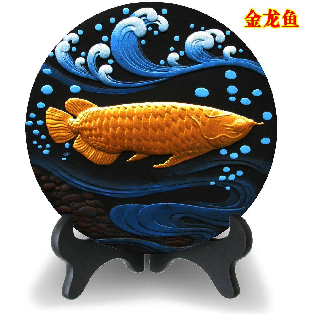 年年有余炭雕工艺品 高端礼品定做 碳雕家居摆件金龙鱼