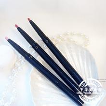 日本代购直邮 Cle de Peau CPB肌肤之钥润彩唇线笔带唇刷 5色选