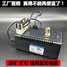 煤矿矿灯充电器防爆矿用井下用KL4LMKL5LM锂电矿灯充电架
