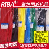 250宽3.6mm彩色收纳整理机箱背线网线红黄色促销 厂标尼龙扎带5