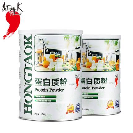 【红桃k官方旗舰店】红桃K 大豆乳清蛋白粉 455g/罐*2罐