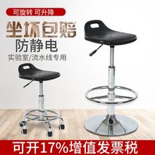 PU防静电升降椅子酒吧椅实验室工作凳子车间流水线旋转方凳师傅椅