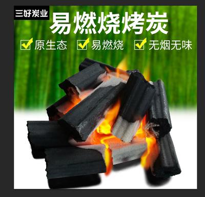 烧烤碳木炭烧烤10斤无烟耐烧机制木炭三好户外烧烤家用易燃果木炭