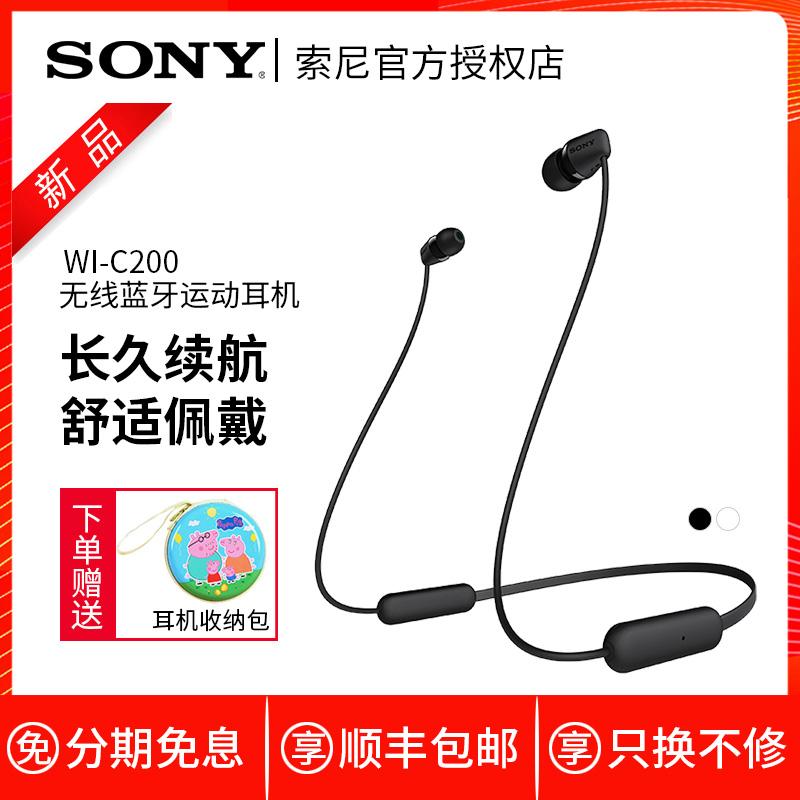 挂式耳麦健身颈Sony索尼通话耳塞双耳式