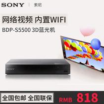 电影3DPS4BD50BD25蓝光碟蓝光碟片蓝光电影蓝光影碟UHD4K