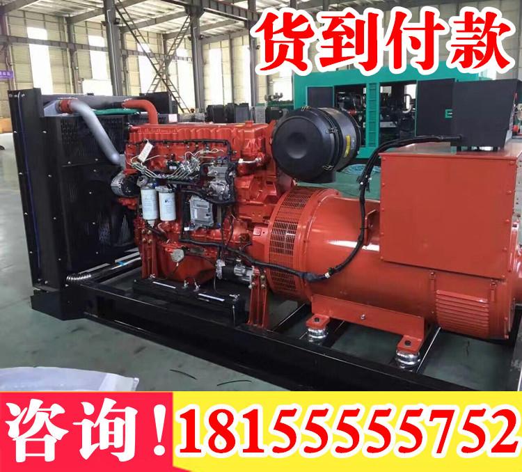 100千瓦玉柴柴油发电机组50 200 300 400 500 600 1000 1500KW