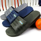 New summer large size slippers male 45 46 47 bathroom non-slip thick bottom home large size male slippers super large