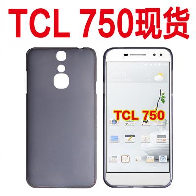 TCL 750手机套TCL750初现手机壳保护套透明硅胶软壳布丁彩绘素材