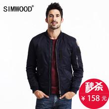 多袋男士 徽章印花棉服男欧美修身 动漫 Simwood秋季新品 棒球服外套