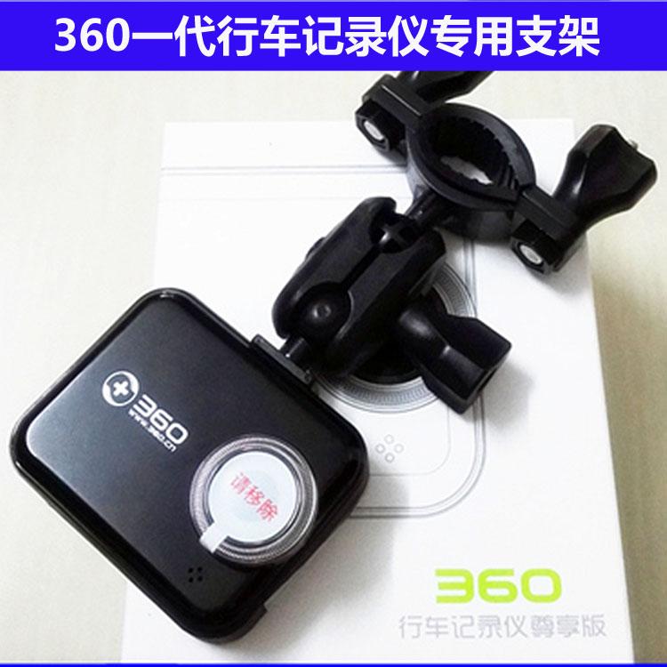 Внутриигровые ресурсы Qihoo 360 credits Артикул 534059695381