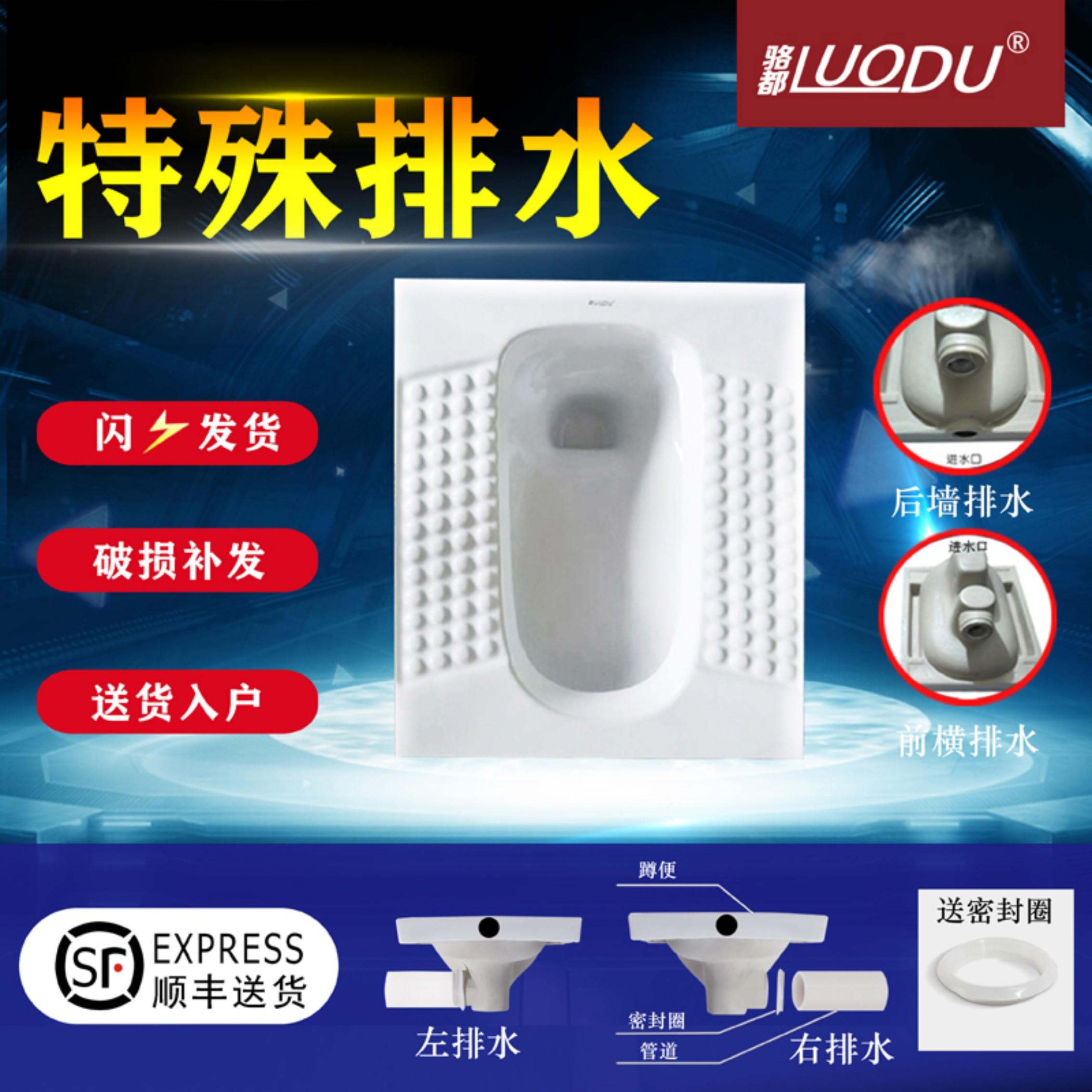 Туалеты напольные Артикул 556302120431