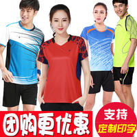 Badminton clothing suit men and women short-sleeved sportswear quick-drying material couples jerseys buy custom printing with shorts