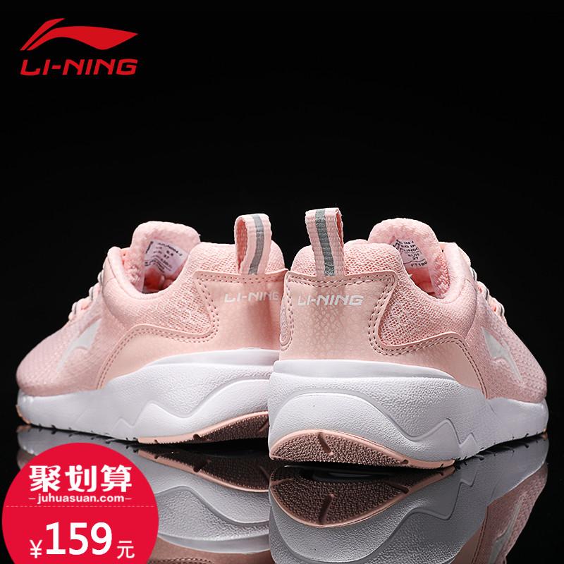 李宁女鞋跑步鞋2019春季新款网面透气小白鞋2018夏季休闲运动鞋女