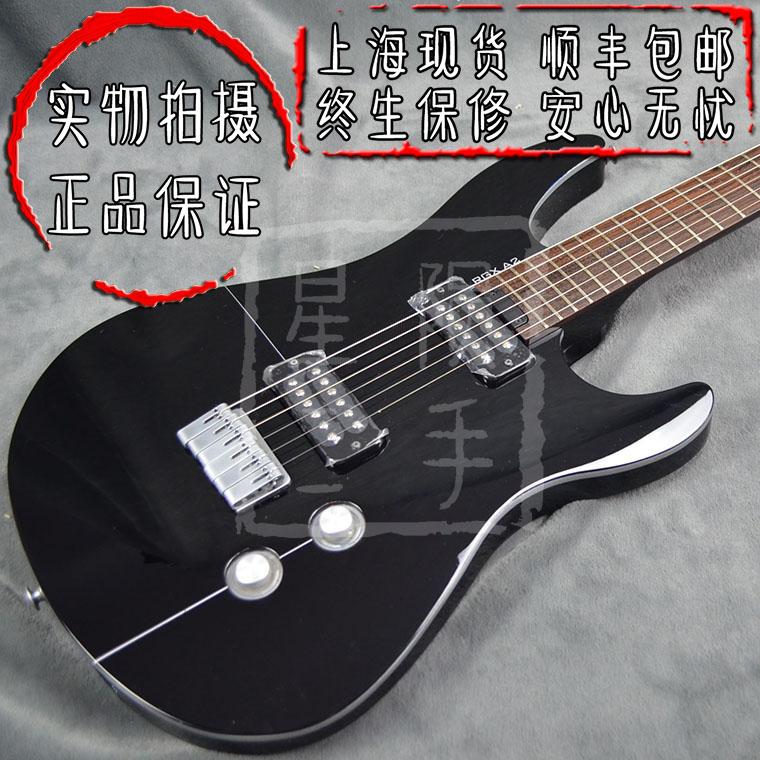 超輕電吉他