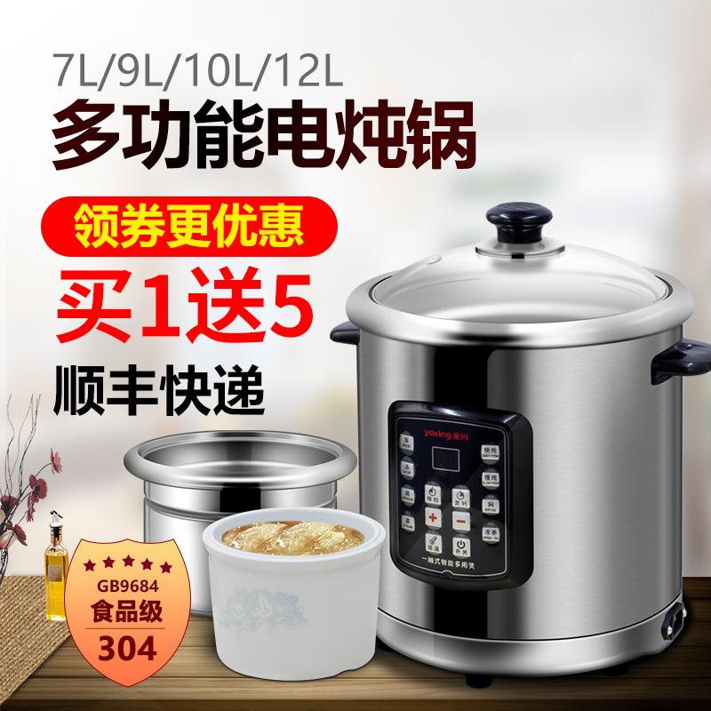 Емкости для хранения продуктов / Банки Артикул 19164640390