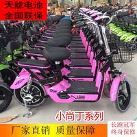 爱玛踏板电动车新