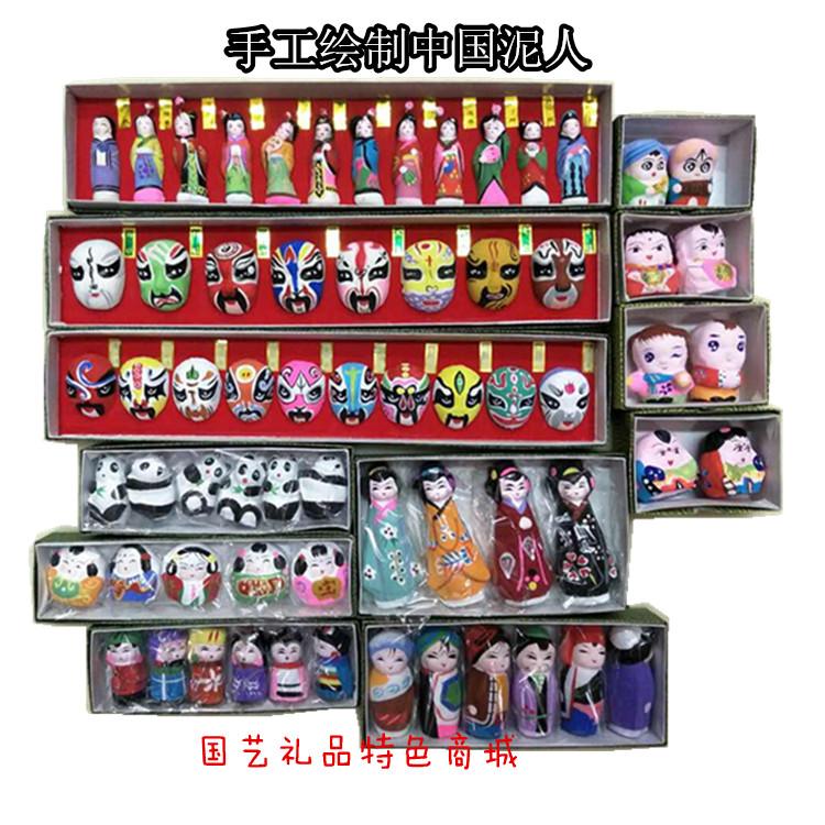 Этнические сувениры из Китая и Юго-восточной Азии Артикул 18733484095