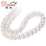 黛米珍珠 浓情9-10mm强光白色淡水珍珠项链 送妈妈婆婆礼物正品女