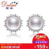 黛米珠宝 闪光 9-9.5mm强光白色淡水珍珠耳钉 925银女款简约正品