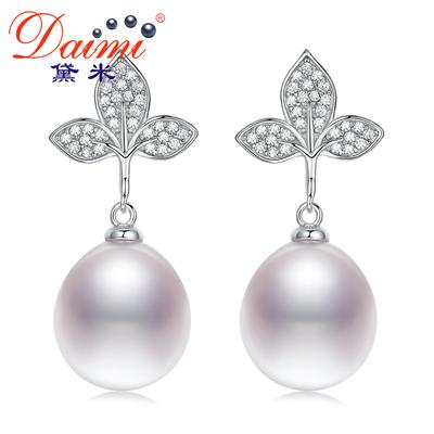 黛米珠宝 锦莲 10-11mm水滴形强光淡水珍珠耳环S925银正品女