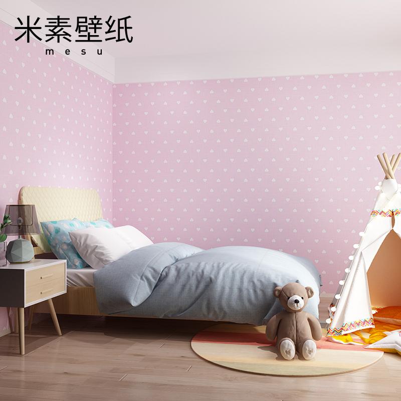 铭科 进口木纤维纯纸墙纸儿童房卧室卡通背景墙壁纸 米素