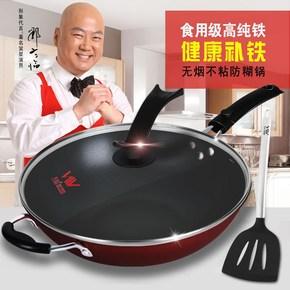 煤气灶上用的锅专用不粘锅煤气灶炒锅燃气电磁炉