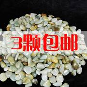 Xinjiang Hetian jade seed material original stone leather natural real seed oil moist fine yellow 沁 green white jade blue flower small seed pendant