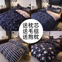 韩版卡通公主风床上用品四件套学生单人女宿舍床单被套三件套粉色