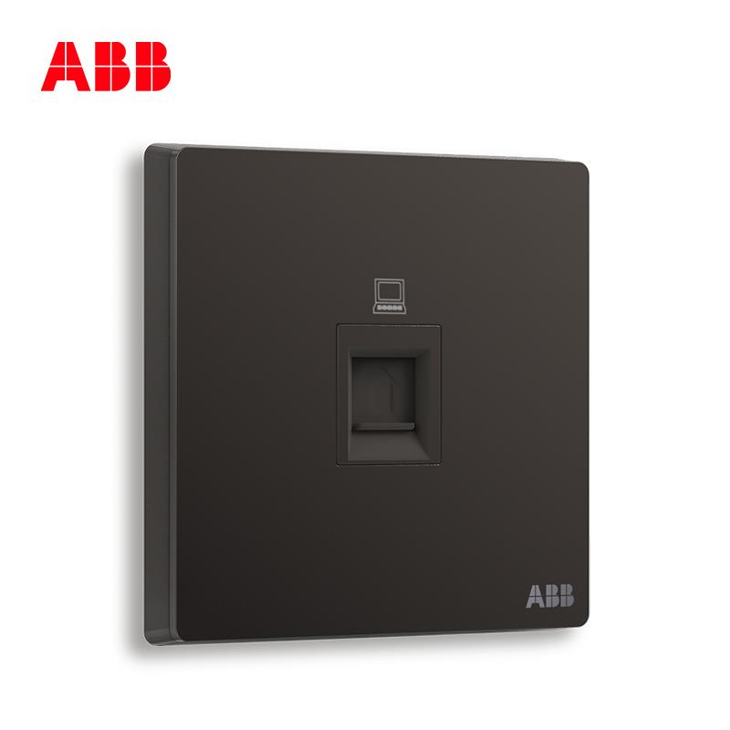 ABB开关插座面板家用86型网线网络一位电脑插座轩致黑色AF331-885