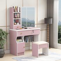 New Dresser Bedroom Assembly makeup Table Mini Small house make-up desk modern simple makeup cabinet 6070CM