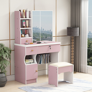 梳妆台卧室组装 化妆台迷你小户型化妆桌现代简约化妆柜6070CM 新品
