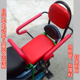 Bicycle bicycle electric car battery car rear seat rear child safety seat child seat baby seat