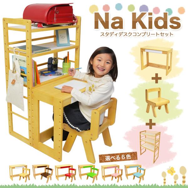Мебель для детской комнаты Артикул 545027335199