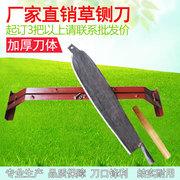 祥龙厂销草铡刀牛羊草料秸杆铡草刀加厚耐用刀体铡刀带底座草铡刀