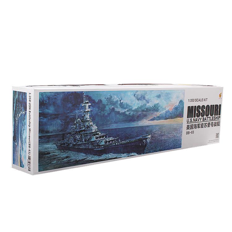 【海光模型】也火美国密苏里号战列舰1945年二战版1/350 VF350909