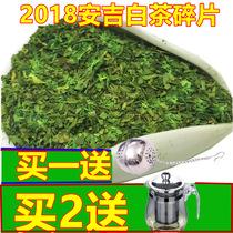 49.5g宋茗安吉白茶明前特级精品新茶叶珍稀春茶绿茶原产地