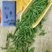 2018新茶正宗安吉白茶明前特级50g罐装散装珍稀茶叶高山绿茶