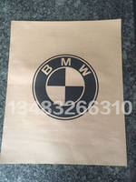 Customized car disposable foot pad paper waterproof kraft paper pad car wash foot paper foot paper 50 sheets