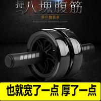 健腹轮加宽厚腹肌轮室内健身腹部男肌肉训练器减肥家用健身器材