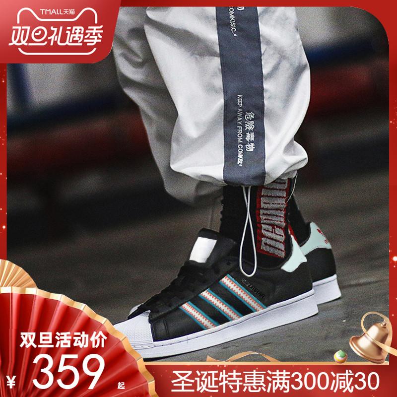 阿迪达斯三叶草男鞋SUPERSTAR 贝壳头运动休闲板鞋BD7417 CG6262