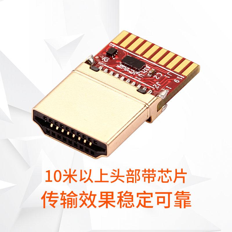 包尔星克 HDMI高清线3D电脑电视连接数据线抗摇摆视屏传输线