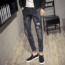 Fall 2019 new Korean version of small-footed jeans for men show thin, slim personality and hollow trend 9 men's trousers