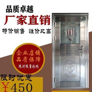 半玻不锈钢门201/304不锈钢单开门入户门阳台门厨房门厂家直销
