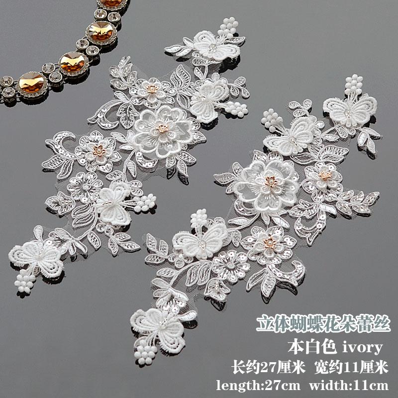 Аксессуары для китайской свадьбы Артикул 540852212816
