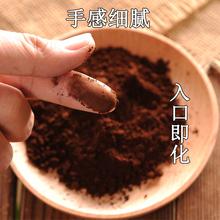 2019年新粉 灵芝孢子粉 包邮 赤灵芝椴木种植 东北吉林长白山特产